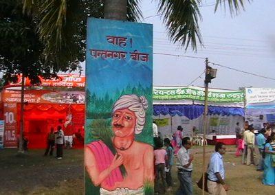 Kisan Mela Pant Nagar